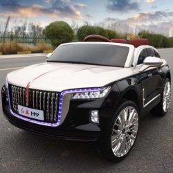 2020 Batterij van de Jonge geitjes Hongqi B/O van de Fabriek Boyi stelde de Nieuwe Model Vergunning gegeven Elektrische Auto in werking