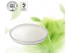 Glucosammina bovina della condroitina del sale della polvere farmaceutica di elevata purezza