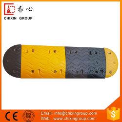 黒く及び黄色の反射安全トラフィックのこぶのゴム製道の減速バンプ(CC-B04)