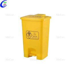 30L 의료 폐기물 처리 배럴 쓰레기 페달 플라스틱 플라스틱 버킷