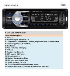 ホットセールデジタルメディアレシーバカーオーディオ MP3 プレーヤー