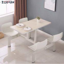 أثاث الكانتين طاولات المطعم والكراسي استخدمت وجبات سريعة حديثة طاولة طعام ومقعد