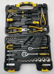 65PCS 工業グレード家庭用修理、メンテナンスハンドツールセット、熱処理済みカーボンスチール