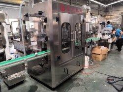 آليّة يغطّي آلة شامبوان [ليقويد دترجنت] سائل لصوق قشرة [بكينغ مشن] [ديسنفكتنت] بلاستيكيّة زجاجة يد [سنيتيزر] [فيلّينغ مشن برودوكأيشن لين]