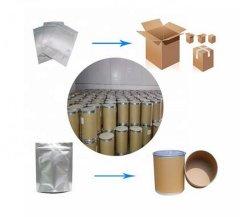 クロラムフェニコール原材料 COA 56-75-7 抗生物質医学粉末薬品