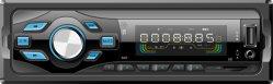 カーブルートゥースラジオ USB マルチメディア MP3 オーディオプレーヤー
