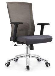 Patentierte hoher rückseitiger Plastikrahmen-ergonomische Ineinander greifen-Büro-Schwenker-Stuhl-Möbel mit PU-justierbarer Armlehne B702