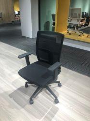 Moderner Entwurf Oiffce MITTLERER rückseitiger justierbarer Ineinander greifen-Stuhl Commerical Stuhl-populärer Ineinander greifen-Stuhl in der Unterschied-Farbe mit Rad