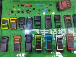 휴대폰 하우징용 사출 성형, 휴대전화 쉘