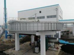 DAF 용존 공기 부양장치 산업용 긴 사용 수명 폐수 처리