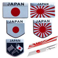 Морское Пароходство LCL Экспедитор из Китая в Нагою Японии Professional быстрый надежный логистических услуг