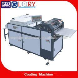 آلة طلاء الأشعة فوق البنفسجية لشريك الطابعة الرقمية لاصق Sguv-660