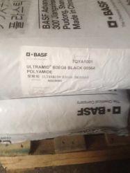 Ultramid B 3 z.B. Glasfaser des Grad-6 PA6 verstärkt
