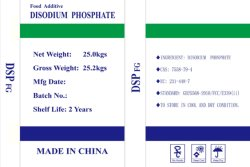식품 첨가제 Disodium 인산염 (DSP)