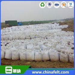 Высокое качество 1, 3, 5, 7, 10 галлон завод мини-Bag другое имя расти мешок