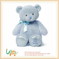詰まる美しく柔らかいプラシ天は子供の赤ん坊のテディー・ベアの人形のおもちゃのギフトをからかう