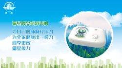 Высокое качество 200-300мл/ч 10W новый многофункциональный портативный домашних низкая цена Ce сертификации озоновый стерилизатор
