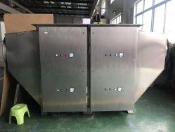 Промышленные Collector электростатического разряда Precipitator масляного тумана