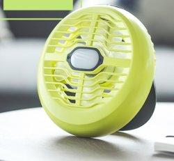 Kampierende Multifunktionslaterne mit Ventilator, LED-PFEILER Licht mit Ventilator 1W LED, 4.5W für im Freiensommer-Nachtgang