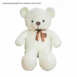 동물성 아기로 채워진 귀여운 암갈색 장난감 곰 견면 벨벳 인형은 생일 선물을