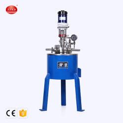 50~1000ml実験室のステンレス鋼販売のための高圧リアクターオートクレーブ