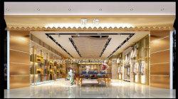 Idea fresca de señoras Tienda de la pantalla de prendas de vestir, ropa de señoras tienda de decoración con fantásticas sensaciones