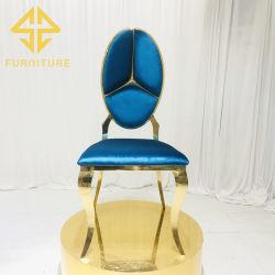 椅子の簡単な現代方法余暇のヨーロッパのホテルの食堂テーブルの椅子を食事する軽く贅沢な北欧の金のステンレス鋼