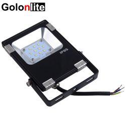 실외 스포트라이트 10W 슬림 LED 투광등