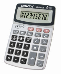 حاسبة وظيفة Keytone، حاسبة مكتب من 8 أرقام (KT-708A)