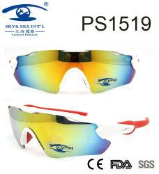 Nuevo estilo de deportes populares gafas de sol de plástico del bastidor (PS1519)