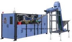 ماكينة القوالب لصناعة زجاجات PP الحيوانات الأليفة