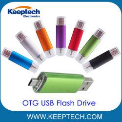 アンドロイドおよびパソコンのための熱い販売OTG USBのフラッシュ駆動機構USB2.0の電話USB