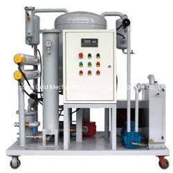 Zjc-R 多機能潤滑オイル真空清浄器