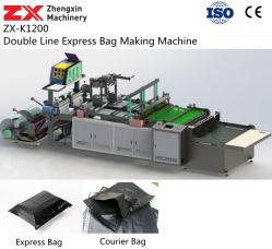 حقيبة Express مزدوجة الخط، حقيبة Courier، حقيبة التعبئة، PE حقيبة، حقيبة التعبئة، حقيبة هدايا، حقيبة أظرف، حقيبة بلاستيكية، ماكينة صنع الحقائب الأوتوماتيكية