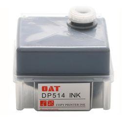 حبر Dp514 للمكررة