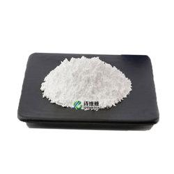 고품질 수의과 벤타존 95% TC CAS 25057-89-0
