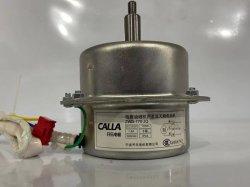 مواتير التيار المتردد الكهربائية بقدرة 80 واط لغطاء النطاق