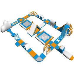携帯用膨脹可能な浮遊海水公園装置