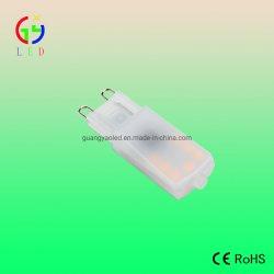Lampade glassate di apparenza LED G9 3W, lampadina d'emissione diffusa del LED G9 14SMD 2835, sorgenti luminose del LED G9 per le lampade dell'interno - stile delle pale