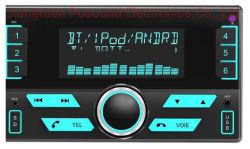 Авто автомобильная аудиосистема MP3-плеер Bluetooth/USB/SD/Aux/FM стереосистемы автомобиля музыкальный проигрыватель