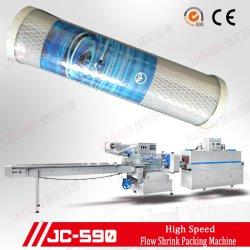 Macchina imballatrice ad alta velocità per il filtro da acqua attivato del carbonio, macchina automatica di imballaggio con involucro termocontrattile della pellicola di POF per i filtri da GAC Udf CTO