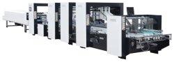ماكينة طي الورق بالكرتون وعلبة التغرية عالية السرعة سلسلة (1200PC)