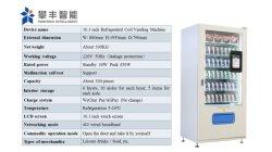 Kombinierter Imbiss-Wasser-Bier-Getränkegetränk-Saft-Zigaretten-Kondom-Blech-Verkaufäutomat mit Selbstscanner-Kiosk