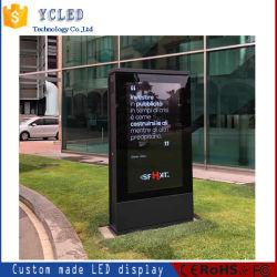 شاشة لمس مقاومة للماء، شاشة LCD بحجم 55 بوصة للإعلان عن الأماكن الخارجية الرقمية سعر اللافتات