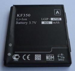 Аккумуляторная батарея для мобильного телефона для LG KF350