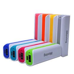 شاحن كهرباء بلاستيكي بسعر منخفض للهدايا الترويجية من Powerbank للكل الهواتف الخلوية