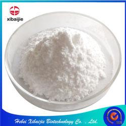 Produtos farmacêuticos químicos Cloridrato Intermédio Sal da 2-cloreto Dimethylaminoisopropyl CAS 4584-49-0