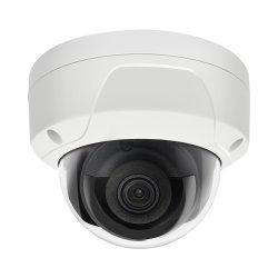Abdeckung IP-Netz-Kamera Vandal-Proof Camer Hik CCTV-4MP IR örtlich festgelegte