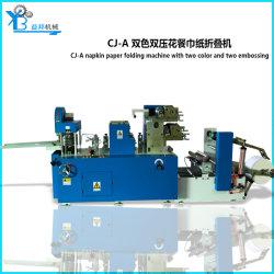 El suministro de la impresión de color automático Digital Serviette servilletas de papel de tejido que hace la máquina de plegado