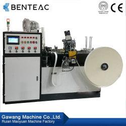 Полная функция электрического ультразвуковой герметичность бумаги для приготовления чая и кофе чашка производство машины